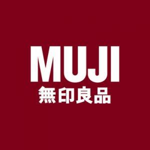 MUJI UK Promo Codes