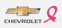 Chevrolet Promo Codes