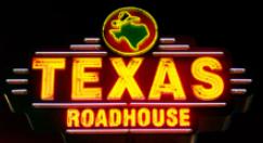 Texas Roadhouse Promo Codes