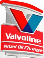 Valvoline Instant Oil Change Promo Codes